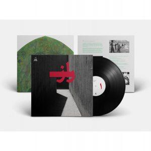 vinyl configuration