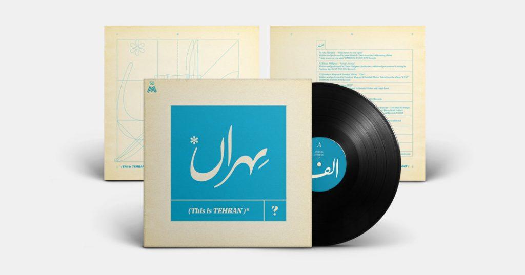 This Is Tehran? album mockup