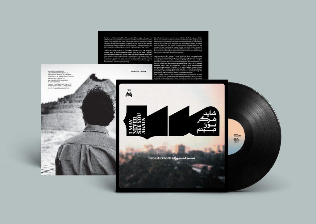 Saba Alizadeh Vinyl Record MockUp
